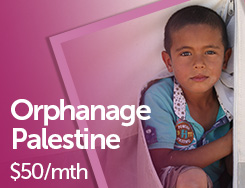 ORP - Palestine Orphanage