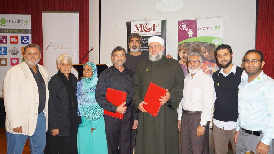 MAA and MCF Work Together in Brisbane