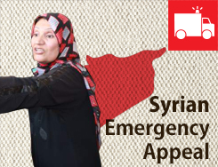 EMR - Syria  Emergency Appeal