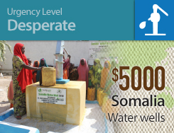 WAT - Somalia Water Well