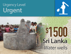 WAT - Sri Lanka Water Well