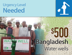 WAT - Bangladesh Water Well